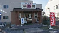 04_piyotan_2.jpg
