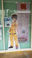 06_suzuki_1.jpg