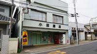 06_suzuki_2.jpg