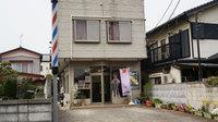 13_akiyama-papa_2.jpg
