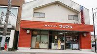14_nakajima_2.jpg