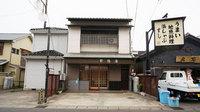 15_shinzaburo-2.jpg