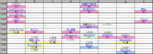 20140103anime.png