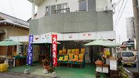 28_kawashima_2.jpg
