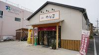 30_hoshino_2.jpg