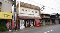 44_kawanishi_2.jpg