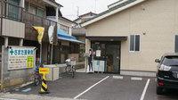 47_shiho_2.jpg