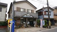 50_yamagou_2.jpg
