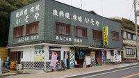 53_sawa_2.jpg